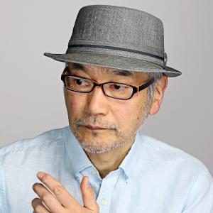 アルペンハット 父の日 ギフト ダックス プレゼント 帽子 DAKS バーズアイワッシャー アルペン ハット メンズ 日本製 春夏/グレー elehelm-hatstore