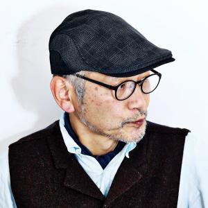 ハンチング ダックス メンズ 秋 冬 グレンチェック 帽子 日本製 サミア 生地 DAKS ブランド チャコール|elehelm-hatstore