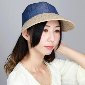 ダックス UV 春夏 ジョッキー レディース キャップ 日よけ 清涼感 ツバ広 DAKS 紫外線対策 帽子 後ろゴム入り 麻 シャンブレー 紺 ネイビー デニム|elehelm-hatstore
