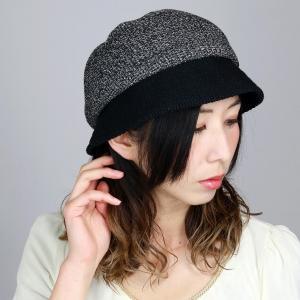 DAKS レディース 綿ロード 擬麻 ベレークロッシェ サイズ調整付 日本製 ベレー 春夏 帽子 クロッシェ ダックス ハット 婦人 ブラック 黒 elehelm-hatstore
