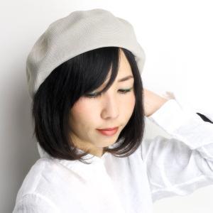 ベレー帽 春 夏 帽子 レディース 大きめゆったりシルエット サマーニット 通気性抜群 日本製 キナリ リネン|elehelm-hatstore