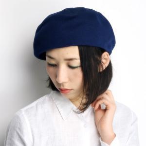 ベレー帽 大きい 夏用 ベレー 帽子 レディース 大きめ ゆったり シルエット サマーニット 通気性抜群 日本製 ネイビー|elehelm-hatstore