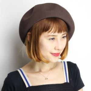 ベレー帽 春 夏 帽子 レディース 大きめゆったりシルエット サマーニット 通気性抜群 日本製 ブラウン|elehelm-hatstore