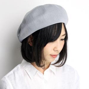 ベレー帽 夏用 ベレー 帽子 レディース 大きめゆったりシルエット サマーニット 通気性抜群 日本製 グレー|elehelm-hatstore