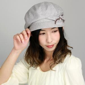 キャスケット 春夏 軽い 帽子 リボン つば付き UVカット コットン 麻 レディース キャス かわいい 婦人 エリートシャポー サイズ調節可 ELITE CHAPEAU ベージュ|elehelm-hatstore