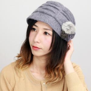 ニット 帽子 ターバン ツバ付き タムシャギー クロッシェ エリートシャポー 上品 レディース 室内着用可能 ELITE CHAPEAU 灰色 グレー|elehelm-hatstore
