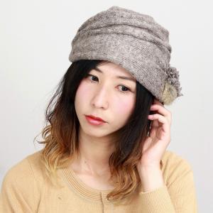エリートシャポー  ダックツイード ニット ターバン ツバ付き 帽子 上品 レディース 室内着用可能 ELITE CHAPEAU ベージュ|elehelm-hatstore