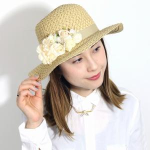 ハット レディース コサージュ 花 日よけ 婦人帽 フラワーコサージュ 帽子 ベージュ レディース リーズナブル 母の日 プレゼント 紫外線対策 ナチュラル|elehelm-hatstore