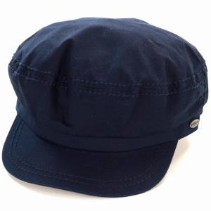 ゴットマン Newport  マリンキャップ ドイツ Gottmann 帽子 メンズ 春夏 キャップ マリン帽 UVプロテクト 40+ ネイビー|elehelm-hatstore