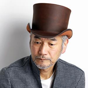 クラウンの高い 帽子 レザー トップハット メンズ 本革 シルクハット アメリカ製 Head'n Home ユニーク ハット 個性的 レディース 秋冬 茶 ブラウン elehelm-hatstore