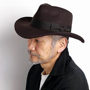 インディージョーンズ 帽子 ハット INDIANA JONES カウボーイハット ポリフェルト素材 メンズ 茶 ブラウン|elehelm-hatstore