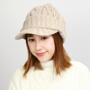 ツバ付き ニット帽 秋冬 ニットキャップ ローゲージ ざっくりニット メンズ レディース 帽子 ニット ベージュ|elehelm-hatstore