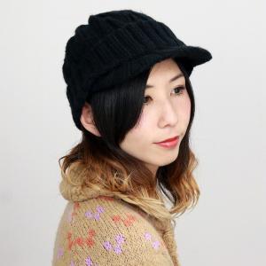 ツバ付き ニットキャップ メンズ レディース 帽子 ニット ニット帽 秋冬 ローゲージ ざっくりニット ブラック 黒|elehelm-hatstore