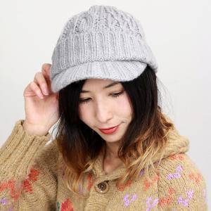 ニット ツバ付き 帽子 メンズ レディース ニットキャップ ニット帽 秋冬 ローゲージ ざっくりニット グレー|elehelm-hatstore