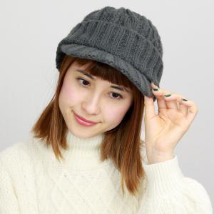 ニットキャップ 帽子 ニット ツバ付き メンズ レディース ニット帽 秋冬 ローゲージ ざっくりニット チャコール|elehelm-hatstore