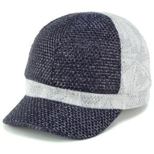 キャップ レディース メンズ 春夏 カシュケット 編みこみ 帽子 KASZKIET 光沢 グレー