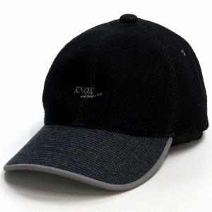 KNOX キャップ サーモトロン 遠赤外線 蓄熱 6方キャップ ノックス 日本製 秋冬 野球帽 メンズ 帽子 紳士 ベースボールキャップ 黒 ブラック elehelm-hatstore