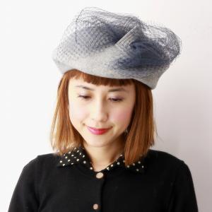 レディース ベレー帽  秋冬 バラ色の帽子 パーティートークベレー 帽子 パーティー ブランド 日本製 ウエディング Barairo no Boushi  チュール ライトグレー|elehelm-hatstore