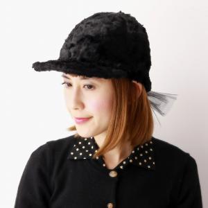 秋冬  レディース キャップ フェイクファー 帽子 ふわふわ 可愛い バラ色の帽子 日本製 バレリーナCap バレエ ゆめかわいい Barairo no Boushi クロ ブラック elehelm-hatstore
