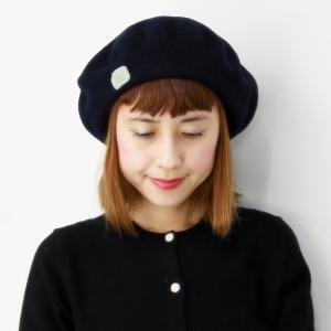 アジャスター付き プレーンバスクベレー  送料無料 ベレー帽 Barairo no Boushi 日本製 レディース 秋冬 帽子 バラ色の帽子 シンプル ベレー ネイビー|elehelm-hatstore