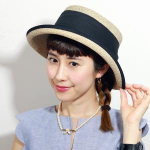 麦わら帽子 レディース 折りたたみ 可愛い リボン 帽子 UVカット 日本製 クラシカルパイピング クロシェ 春夏 バラ色の帽子 barairo no boushi ベージュxクロ|elehelm-hatstore