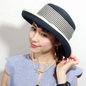帽子 UVカット 日本製 麦わら帽子 クラシカルパイピング 春夏 バラ色の帽子 レディース 折りたたみ 可愛い リボン クロシェ barairo no boushi クロxボーダー|elehelm-hatstore