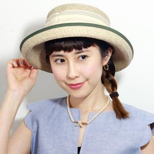 麦わら帽子 折りたたみ 可愛い リボン 帽子 UVカット レディース barairo no boushi 日本製 クラシカルパイピング クロシェ 春夏 バラ色の帽子 カーキ|elehelm-hatstore