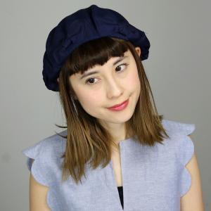 ベレー帽 ガーリー 春夏 サマーベレー バラ色の帽子 帽子 リボン レディース 日本製 コットン100% リボンリボンベレー barairo no boushi ネイビー 紺|elehelm-hatstore