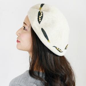 バラ色の帽子 秋冬 ベレー帽 日本製 ウール100% ポワポワベレー Barairo no Boushi 豆 モチーフ ビーズ飾り 野菜 帽子 個性的 秋冬 生成 ホワイト elehelm-hatstore
