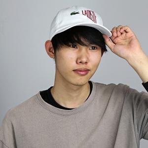LACOSTE ツイル キャップ メンズ レディース 6方キャップ 綿 ラコステ 野球帽 春 夏 帽子 ベースボールキャップ 白 オフホワイト|elehelm-hatstore