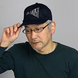 ラコステ 野球帽 ツイル キャップ メンズ レディース 6方キャップ 綿 春 夏 帽子 ベースボールキャップ LACOSTE 紺 ネイビー|elehelm-hatstore