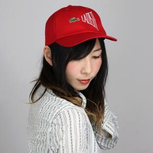 キャップ ツイル メンズ レディース 6方キャップ 綿 ラコステ 野球帽 春 夏 帽子 ベースボールキャップ LACOSTE 赤 レッド|elehelm-hatstore