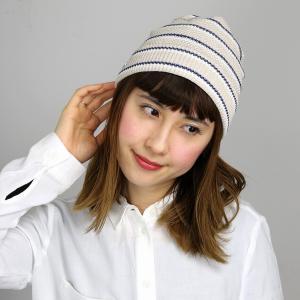 LACOSTE ワンポイント ボーダー ニット帽 メンズ レディース サマー ニット ワッチ 綿 カシミヤ ラコステ 春 夏 帽子 オフホワイト|elehelm-hatstore