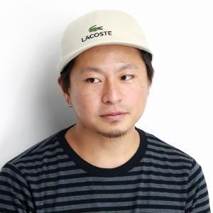 ラコステ キャップ レディース コットン ツイル LACOSTE メンズ 日本製 ベージュ|elehelm-hatstore