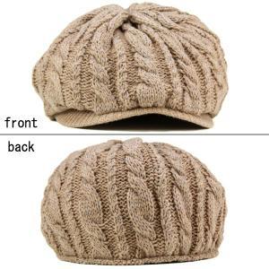 ニットハンチング 丸いシルエット 帽子 メンズ ラコステ 秋冬 ピッタリフィット ベージュ|elehelm-hatstore|04