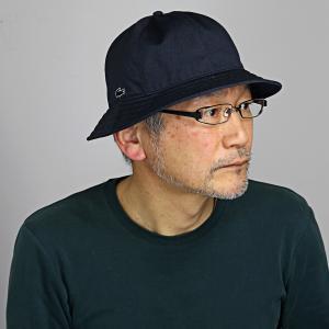 lacoste 帽子 メトロハット 綿ヘンプ 春 夏 メンズ レディース ハット ラコステ 涼しい 無地 日本製 クルーハット シンプル 父の日 ギフト 黒 ブラック|elehelm-hatstore