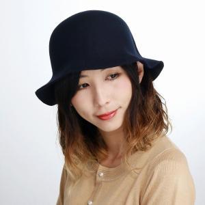 クロッシェ 帽子 日本製 マズルカ 婦人 ウール 秋冬 レディース ハット Mazurek ネイビー elehelm-hatstore