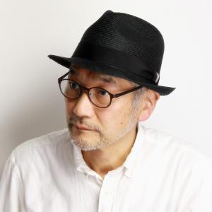 ティアドロップ型 ユニセックス バイカラー 中折れ帽 マニラ麻 中折れハット 日本製 メンズ シンプル 帽子 送料無料 サイズ調整可 春夏 黒 ブラック|elehelm-hatstore