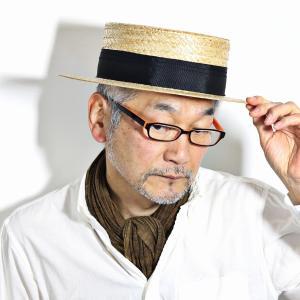 パナマハット 帽子 メンズ メゾンバース ハット サイズ調節...