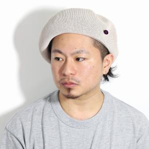 サマーベレー帽 春夏 ベレー メンズ メゾン バース サマーベレー 光沢 MAISON Birth ナチュラル 帽子 ベレー帽 レディース/ベージュ|elehelm-hatstore