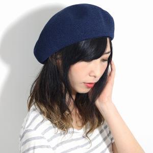 春夏 ベレー メンズ メゾン バース ベレー帽 レディース 光沢 MAISON Birth ナチュラル 帽子 サマーベレー帽 サマーベレー/紺 ネイビー|elehelm-hatstore