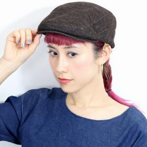 ハンチング 帽子 MAISON Birth ハンチング帽 レディース 羊毛 ハンチング帽 メンズ ニットハンチング 秋 冬 メゾン バース 帽子/茶 ブラウン|elehelm-hatstore