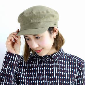 秋冬 modscap マリンキャップ CAP ブランド キャップ メンズ 帽子 racal  日本製 ウール カジュアル ワークキャップ/ベージュ|elehelm-hatstore