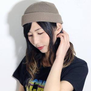 サマーニット帽 浅め 春 夏 ニットキャップ フィッシャーマンキャップ ラカル ロールキャップ ニット帽 メンズ ワッチキャップ 帽子 日本製 racal/グレージュ|elehelm-hatstore
