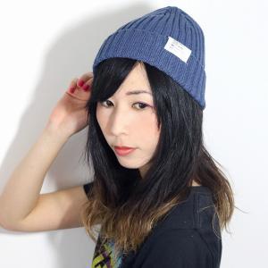 ニット帽 メンズ ラカル 定番 春夏 ベーシック 日本製 racal リブ編み ニット 帽子 レディース ニットキャップ cap ニットワッチ/デニムブルー|elehelm-hatstore
