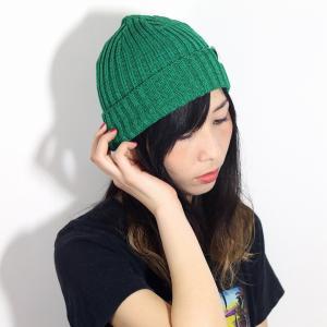 リブ編み ニット 帽子 レディース ニットキャップ ニット帽 メンズ ラカル 定番 春夏 ベーシック 日本製 racal cap ニットワッチ/グリーン|elehelm-hatstore
