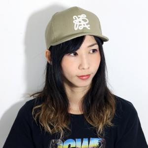 個性的 CAP ブランド オールシーズン racal  日本製 ストリート キャップ メンズ 帽子 コットン 定番アンパイアキャップ/ベージュ|elehelm-hatstore