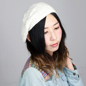 ケーブル編み ルーベン ニット ベレー帽 帽子 ベレー メンズ RUBEN 洗い加工 春夏 ニット帽 レディース ニットベレー帽/アイボリー|elehelm-hatstore