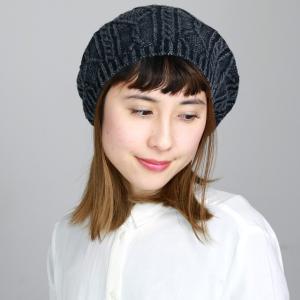 RUBEN 洗い加工 春夏 ニット帽 レディース ニットベレー帽 ケーブル編み ルーベン ニット ベレー帽 帽子 ベレー メンズ/黒 ブラック elehelm-hatstore