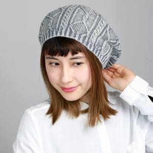 ベレー帽 帽子 ベレー メンズ RUBEN 洗い加工 春夏 ニット帽 レディース ニットベレー帽 ケーブル編み ルーベン ニット/グレー|elehelm-hatstore